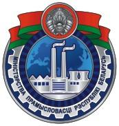 Сайт Министерства промышленности Республики Беларусь